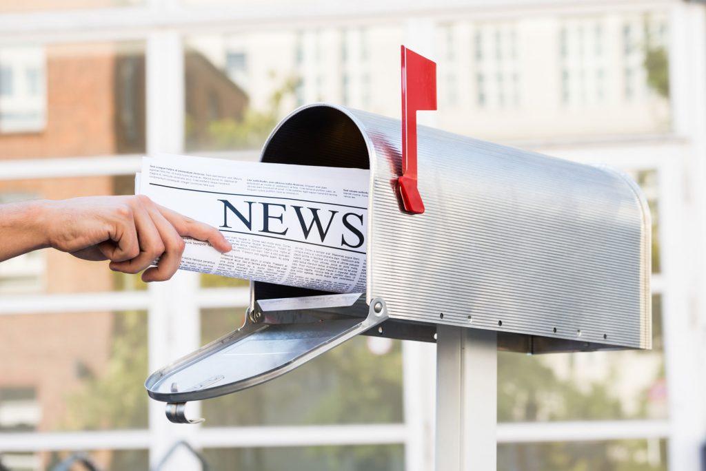 ブロック紙・地方紙の魅力